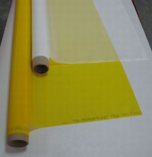 Полиестерно сито жълто - 140 отвора ширина 100 см.