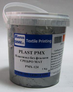 Пластизол сребърен  - 1 кг.
