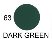 SUPERGLOSS-Тъмно зелено