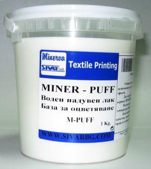 MINERFOAM-SR- надувна печатна паста за създаване на 3д ефекти